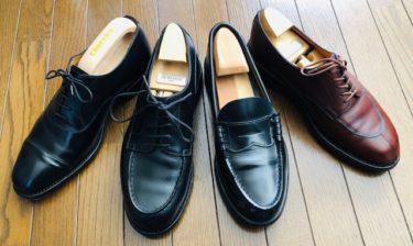 革靴のローテーションは何足あれば良い?これで悩まない【職種別シュミレーションあり】
