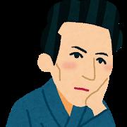 【仰天】太宰治のとんでもエピソード3選