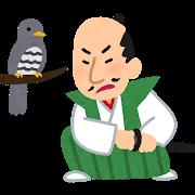織田信長はカリスマ経営者!? 日本初のラグジュアリー戦略?