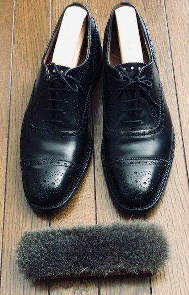 【革靴】毎日の手入れはこれだけ!簡単2ステップを紹介