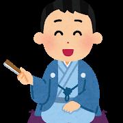 【立川談志】人間性が分かるエピソード